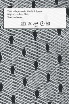 Echantillon de tissu plumetis tulle noir